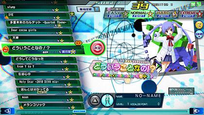 20140606_ac_5