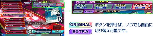 extra_s
