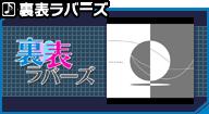 index_urom