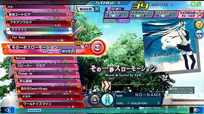 20140828_mini_その一秒スローモーション_EX