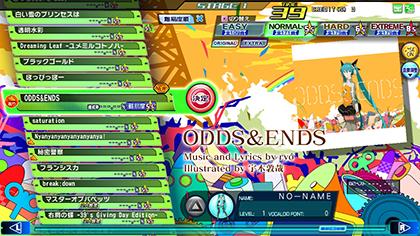 20140916_ac_01