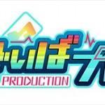 初音ミク Project DIVA Arcade:DIVA.NETミニゲーム「でぃばプロ」公開!さらに「カード再抽選」機能追加&10月コンテストのお知らせ