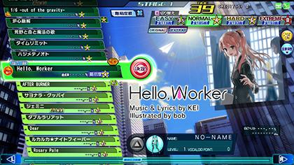 Hello,-Worker