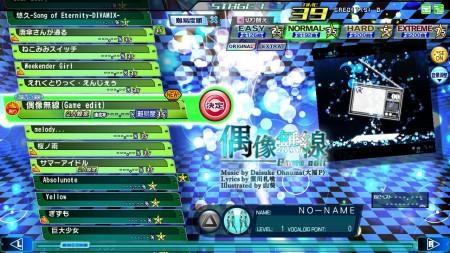 pv_443 偶像無線(Game edit)