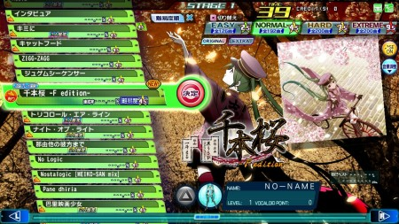 pv_637 千本桜 -F edition-