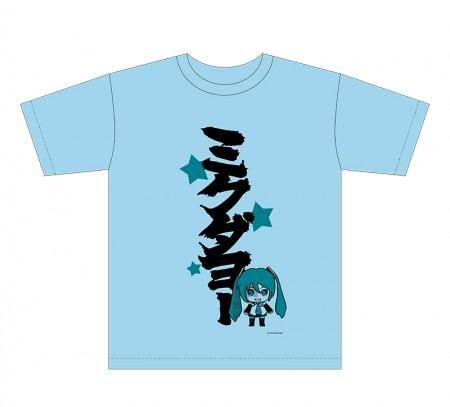 ミクダヨー Tシャツ