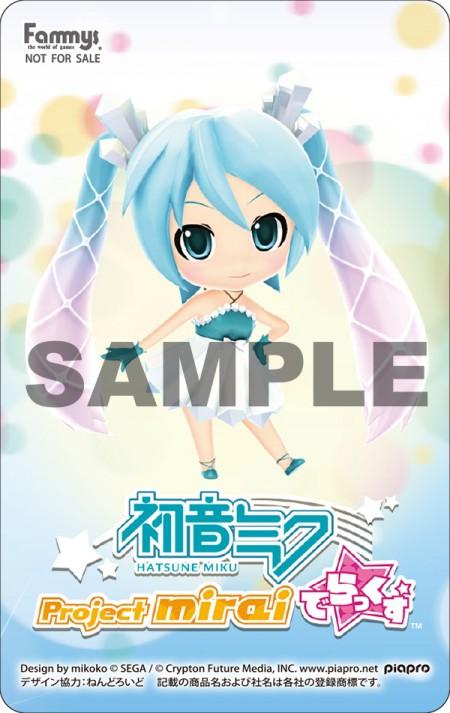 201504初音ミクProject miraiでらっくすICカード