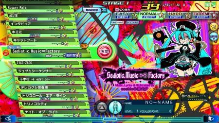 PV623_Sadistic.Music∞Factory