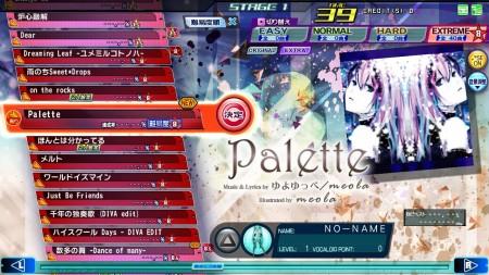 pv_087 Palette