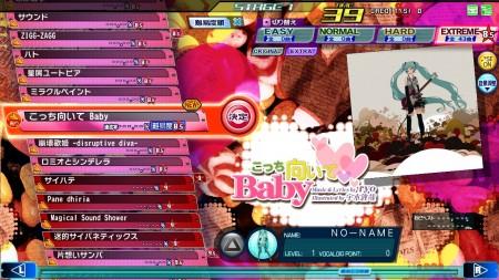 PV038_こっち向いて Baby