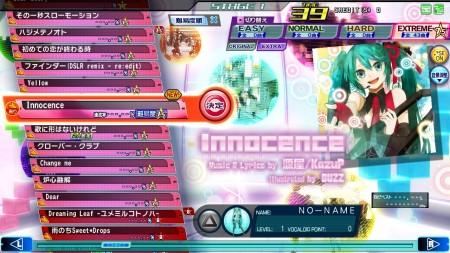 PV064_Innocence