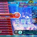初音ミク Project DIVA Arcade:7月度 EXTRA EXTREME譜面追加のお知らせ!