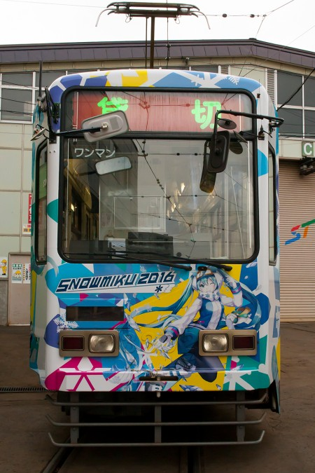 STMD0154