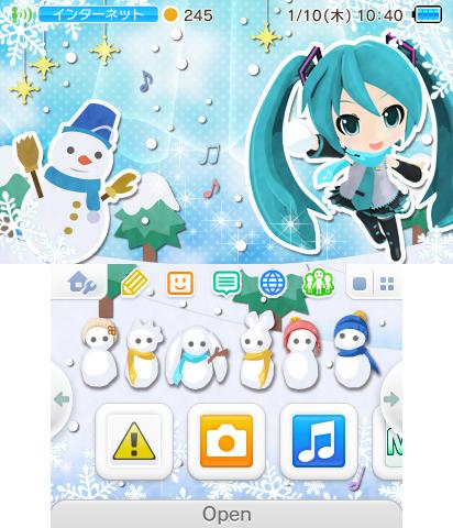 【町会議】限定3DSテーマのダウンロード方法‐ニコ …
