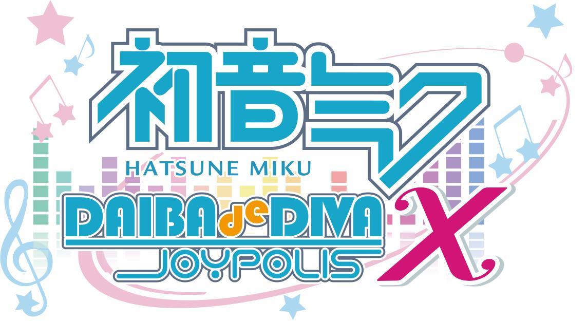 3 月 イベント 東京
