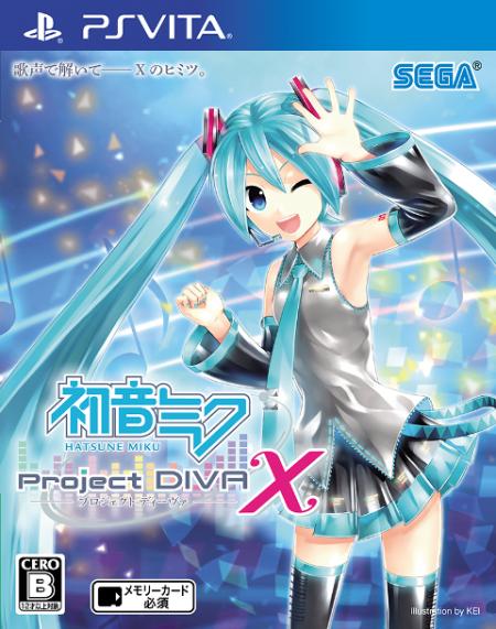 【DIVA X】パッケージ画像