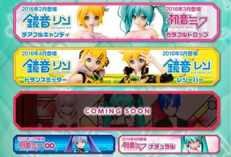 DIVA Arcade トップ02