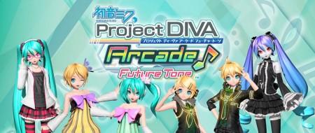 DIVA Arcade トップ