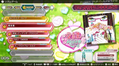 【サシカエ】01_サバイバルコース選択画面(愛言葉)