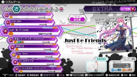 楽曲選択_EX_EXTREME_Just Be Friends