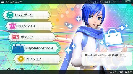 FT_04_PlayStationStore