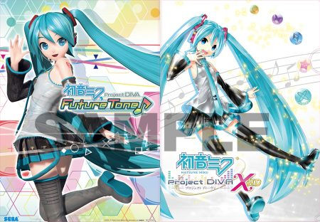 miku_clearfile_A4_0616