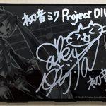 PS4『初音ミク -Project DIVA- X HD』本日発売! 発売記念のTwitterプレゼントキャンペーンを実施♪