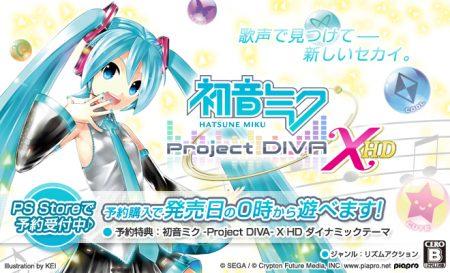 mail_image_diva-xhd