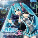 【初音ミク -Project DIVA- F 2nd】「お買い得版」が発売決定!