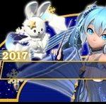 初音ミク Project DIVA Arcade:1月度コンテスト開催&EXTRA EXTREME譜面の追加!