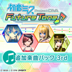 【Project DIVA FT】「追加楽曲パック 3rd」が3月9日(木)に配信決定!
