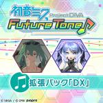 DL版向けエクストラデータ『初音ミク Project DIVA Future Tone 拡張パック「DX」』が12月14日(木)配信決定!