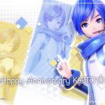 ♪♪♪KAITO兄さん、12周年おめでとうございます!♪♪♪