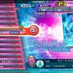 初音ミク Project DIVA Arcade:2月度EXTRA EXTREME譜面の追加&超上級コンテスト開催のお知らせ!