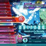 初音ミク Project DIVA Arcade: 「春休み謳歌フェスタ」開催&3月度EXTRA EXTREME譜面追加のお知らせ!