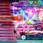 初音ミク Project DIVA Arcade:9月度EXTRA EXTREME譜面追加、過去コンテストスキン&メイン称号販売のお知らせ!
