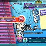 初音ミク Project DIVA Arcade:11月度EXTRA EXTREME譜面追加、過去コンテストスキン&メイン称号販売のお知らせ!