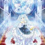 雪ミクさん:今年の冬は雪のお姫様が登場です!