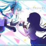 「プロジェクトセカイ」始動!&『初音ミク Project DIVA MEGA39's』が2020年2月13日発売決定!