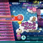 初音ミク Project DIVA Arcade:8月度EXTRA EXTREME譜面追加、「マジカルミライOSAKA記念祭」&8月度コンテスト開催のお知らせ!