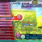 初音ミク Project DIVA Arcade:10月度EXTRA EXTREME譜面追加、超上級コンテスト開催、メイン称号販売のお知らせ!