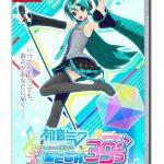 Nintendo Switch『初音ミク Project DIVA MEGA39's』品薄のお詫びとお知らせ