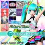 PS4『初音ミクProject DIVA Future Tone / DX』、DLC『拡張パック「MEGA39's」』7月2日(木)配信決定!