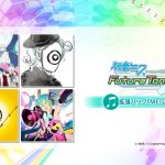 PS4『初音ミク Project DIVA Future Tone / DX 拡張パック「MEGA39's」2nd』、10月15日(木)配信決定!